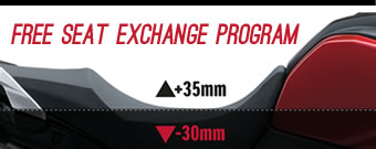 Free Seat Exchange Programme with GP Suzuki